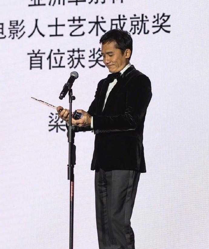 梁朝伟获卓别林艺术成就奖 刘嘉玲秘邀好友送惊喜