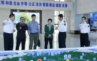 区政协到广西海事局开展委员走访暨环保讲座活动
