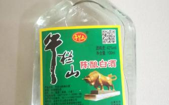 赣州7批次常见蔬菜抽检不合格!一批山寨白酒被查获