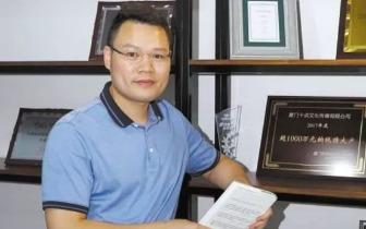 十点读书创始人林斌炜的书店梦想