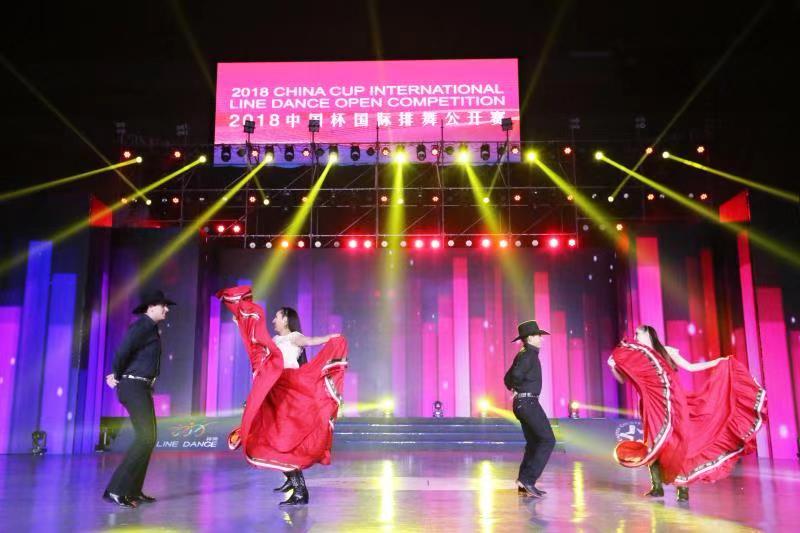 2018中国杯国际排舞公开赛今日在杭州隆重开幕