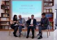 直击教育评价病灶,把脉开方破除瓶颈——中国教育三十人论坛在京举行年会新闻发布会