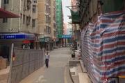 城中村改造