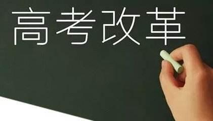 """新高考下""""山东物理弃选率竟达60%"""" 结论错误"""