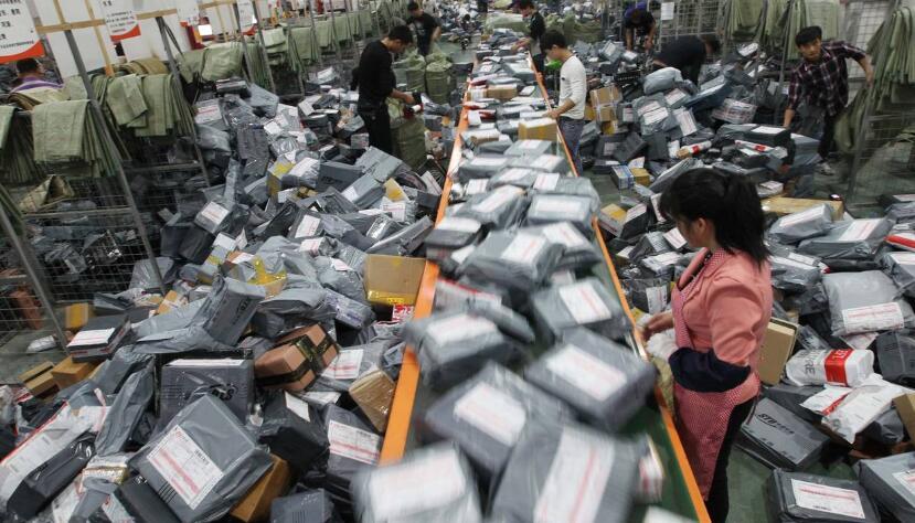 国家邮政局:双 11主要电商产生订单 13.  52亿件