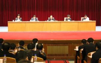 吉林24名省管干部任职前公示公告