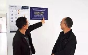 """德阳225个举报公示牌 专门监督""""自己人"""""""
