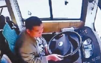 一公交车司机驾驶途中脑出血 他这举动让人敬佩!