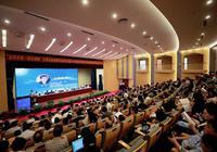全国计算机基础教育高峰论坛在三亚学院成功举办