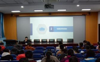 石家庄市国际城小学开展宪法知识讲座