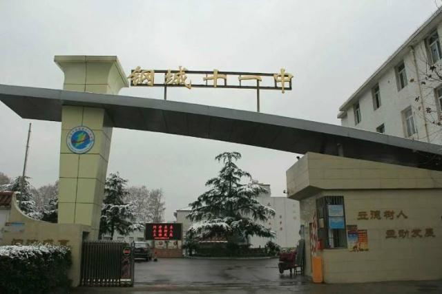 武汉教师留绝笔坠亡:离婚举债 与学校考核制度无关