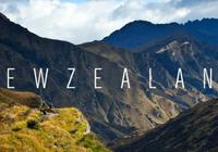 新西兰移民局技术移民新标准 11月26日起实施