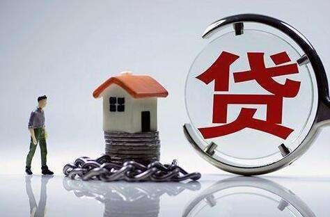 首套房贷利率连涨22个月 专家:明年或有5%-10%下调
