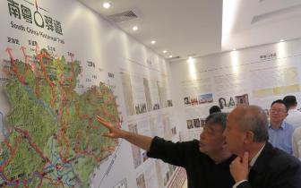 许瑞生副省长与刘恒老师就南粤古驿道保护利用展开对话