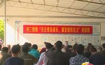 宜州:新时代讲习所活动 脱贫攻坚大课堂