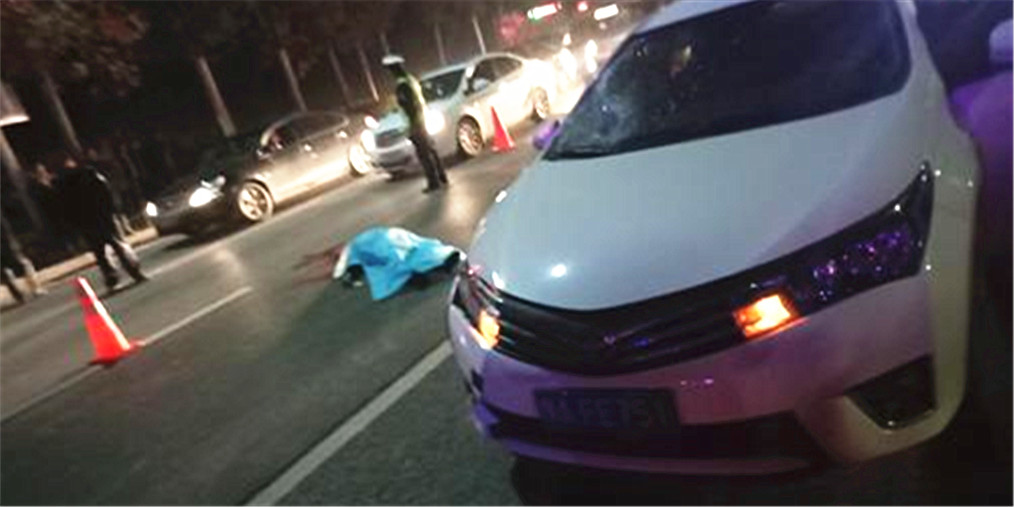西三环科学大道附近 男子过马路被撞身亡