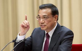 李克强:中国开放的大门已经开启 不会关闭