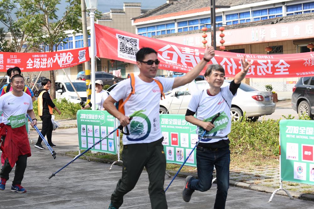 """绿色徒步行,点亮双十一 ——2018全国徒步大会""""双11""""持杖行走联动日"""