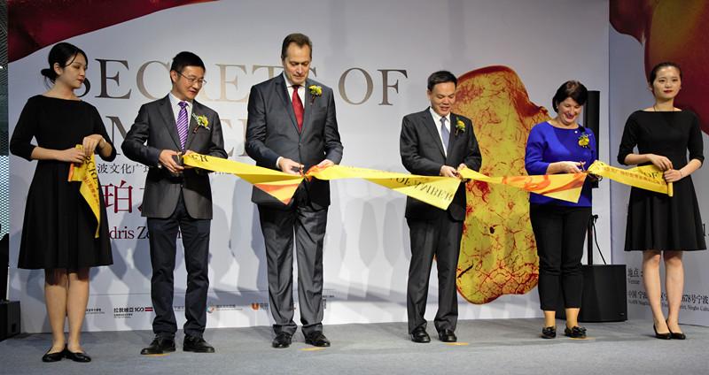拉脱维亚独立100周年纪念 国宝琥珀艺术展宁波开展