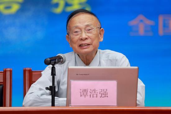 我国著名计算机教育专家谭浩强致辞