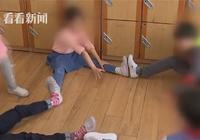 韩国小学老师指使全班学生轮流殴打同学