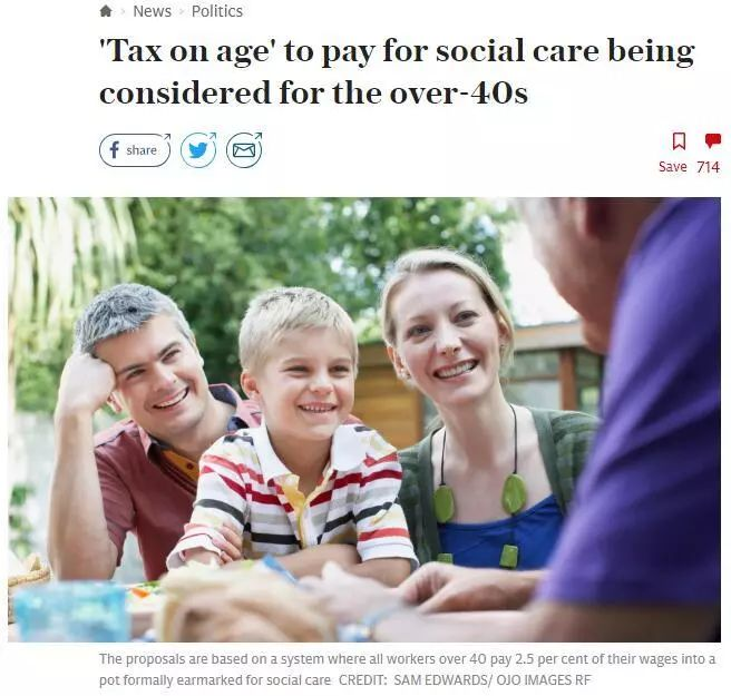 """英国拟对40岁以上人群征""""年龄税"""" 被批思路清奇"""