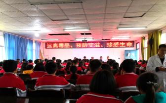 """兴仁市开展""""远离毒品、预防艾滋""""校园宣传"""