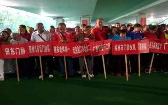 罗城门球队将代表广西参加中国门球冠军赛总决赛