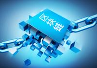 """北京出台文件支持区块链 提出 """"一区一核、多点"""