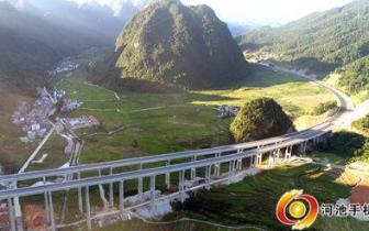 河池至百色高速公路将于11月底建成通车