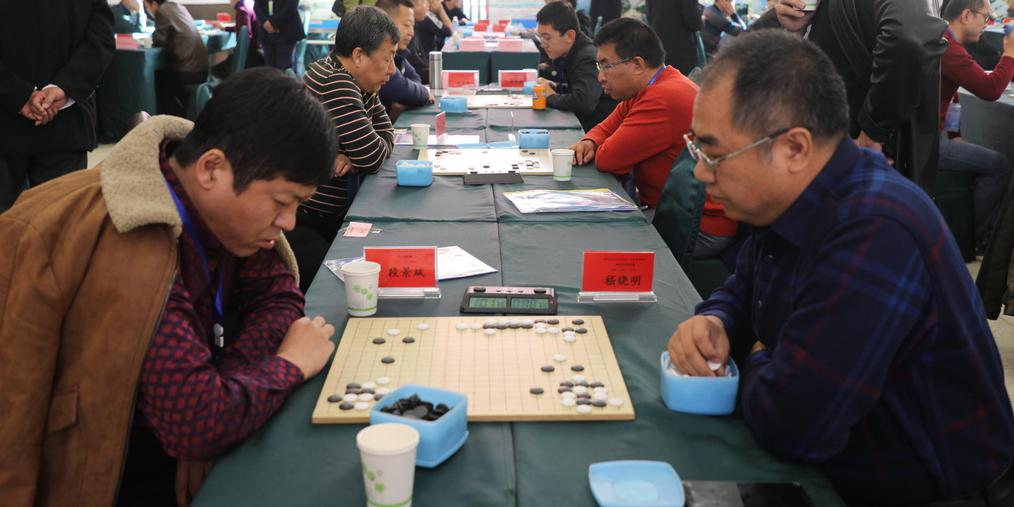 人工智能主播 态度聚焦围棋团体锦标赛