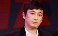 王思聪113万抽奖庆祝iG夺冠活动竟然