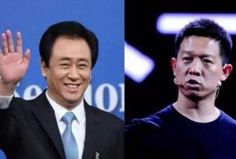 贾跃亭再次起诉想剥夺恒大资产抵押权