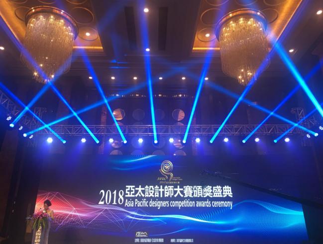 胡淏设计师荣获2018亚太地区十大设计品牌