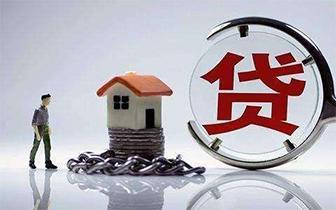 楼市冷清致首付贷需求收缩 贷款中介密集推销住房抵押
