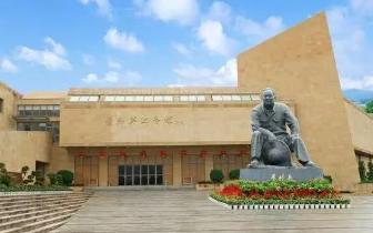 雁洋镇民间故事(一):虎形村的传说