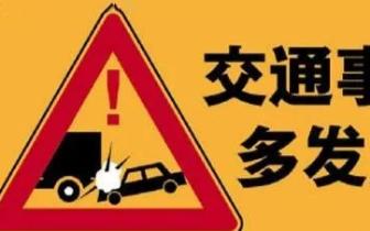 交警公布广西十大交通事故危险路段 这条路你常走