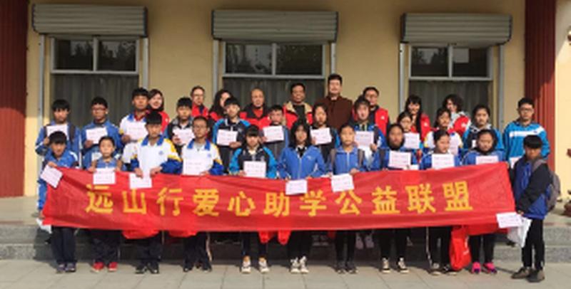 """廊坊市""""远山行""""爱心公益走进文安县第六中学!"""