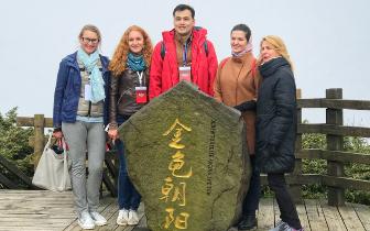 160余名旅行商考察自然遗产线 盛赞山水重庆美如画