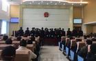 区人民法院