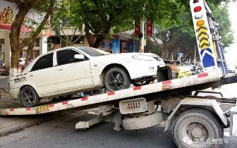 城区这些车辆被拖走,市民纷纷拍手称快!