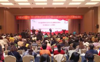 河南省省直机关学习宣传贯彻习近平总书记重要讲话精神和中国妇女