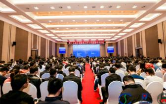 第十五届全国敏感元件与传感器学术会议在郑州召开