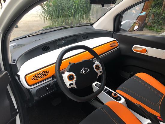 最大续航205km 长安欧尚尼欧II微型车发布