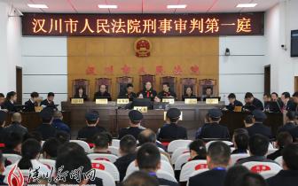 """省督喻增国等11名被告人""""涉黑""""案公开审理"""