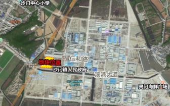 5140万元!玉环市滨港工业城西侧地块成功出让