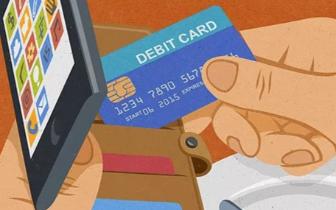 居民债务风险整体可控 年轻一代房贷压力大