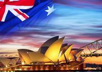 澳大利亚每年数千永久移民名额无人要