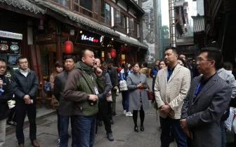 全球旅行商体验都市游 纷纷赞叹重庆之美
