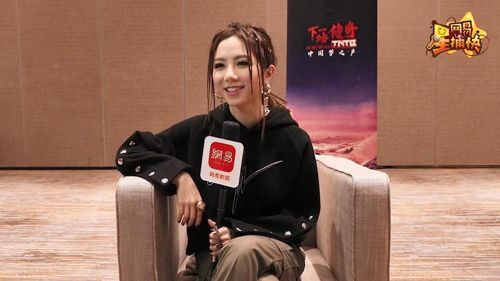 专访《下一站传奇》邓紫棋:盼延续做导师的好运气